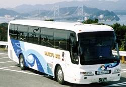 三共バス〜素敵な旅をお手伝いします〜