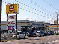 マイマート三原店